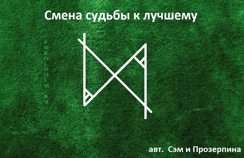 https://pp.userapi.com/c846219/v846219160/fac34/dkZHqXnb1kM.jpg