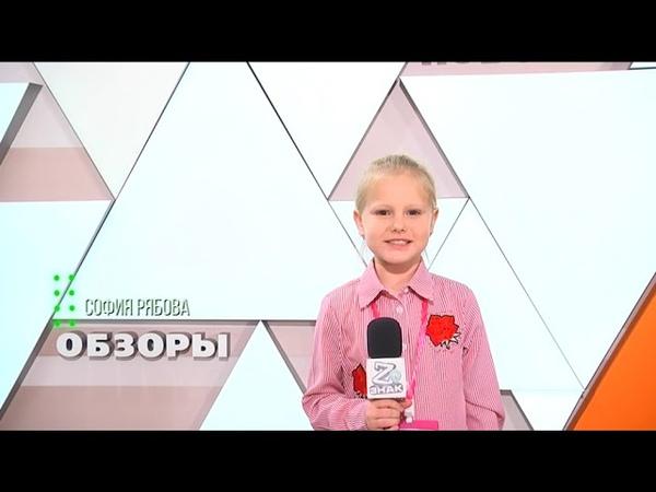 СНИМАЕМ СЛИВКИ LEGENDA FASHION TV (28.11)