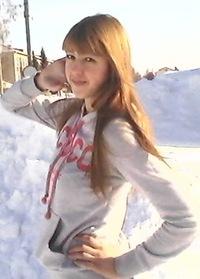 Nady Ruslanovna, 20 февраля 1997, Барнаул, id167611040