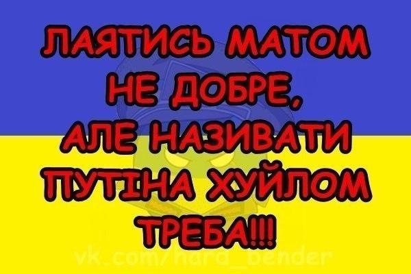 Амбиции Путина заключаются в восстановлении Российской империи, и полем битвы сейчас является Украина, - сенаторы США - Цензор.НЕТ 7263