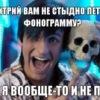 Типичный Дмитрий Колдун