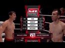 Джош Реттингхаус vs Александр Лунга M 1 Challenge 85