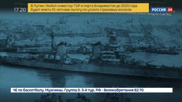 Новости на Россия 24 • Советский флот. ЦРУ рассекретило документы о ВМС СССР