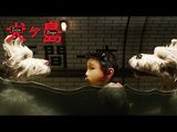 ISLE OF DOGS Making a World Weather &amp Elements FOX Searchlight