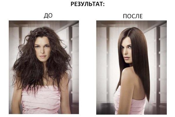 Alfaparf выпрямление волос