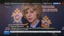 Новости на Россия 24 • Доморощенный алхимик мужчина погиб от взрыва, пытаясь получить сплав золота