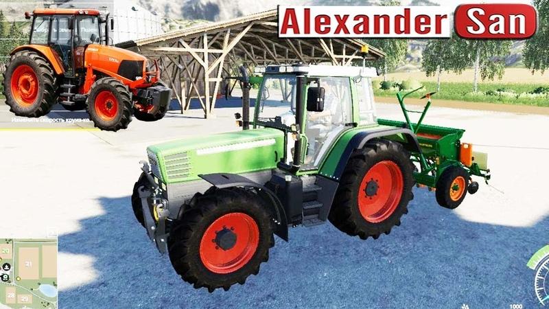 Трактор и комбайн Пашем поле на тракторе Спецтехника в работе Farming Simulator 19 Фарминг Симулятор