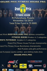 2014 Grand Prix «Fitness House-PRO ».