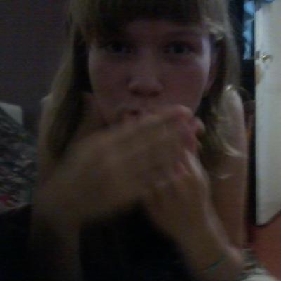 Татьяна Харчева, 27 мая 1999, Нижний Новгород, id145888261