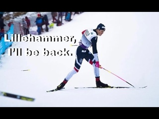 Lillehammer, I'll be back. | Vlog 48²