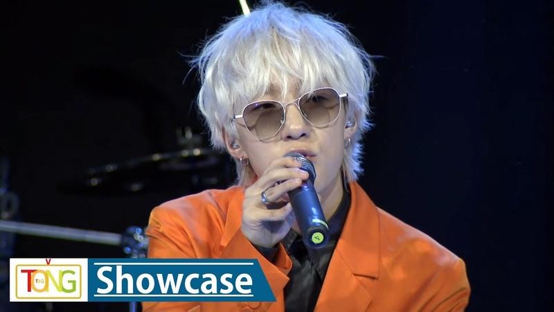 Zion.T Hello Tutorial Showcase -TALK- (자이언티, 멋지게 인사하는 법, Red Velvet, SEULGI, 레드벨벳, 슬기)