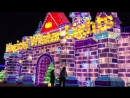 """Klaine's """"Baby It's Cold Outside"""" greets visitors to the Magical Winter Lights in La Marque, TX."""