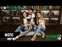 Хаски Флора TiTBiT Собаки в нашей жизни Интервью 5 Мопс