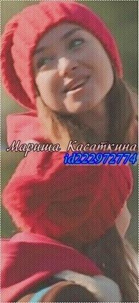 Марина Касаткина, 30 октября , Красноярск, id222972774