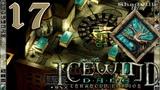 Icewind Dale Прохождение #17 Лич Терикан