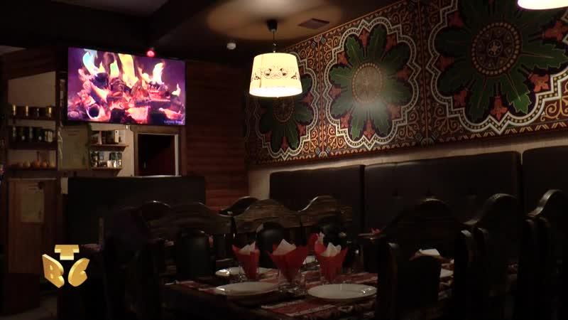 Гид по Арзамасу Кафе-ресторан Щerbet
