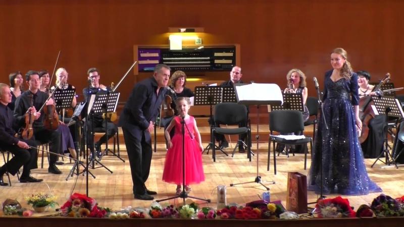 Самира Гимадиева и Камерный оркестр Игоря Лермана