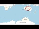 Почему утверждают, что Австралии нет на Плоской Земле, Пограничные города у края Земли