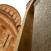 Армянская Апостольская Церковь В Москве
