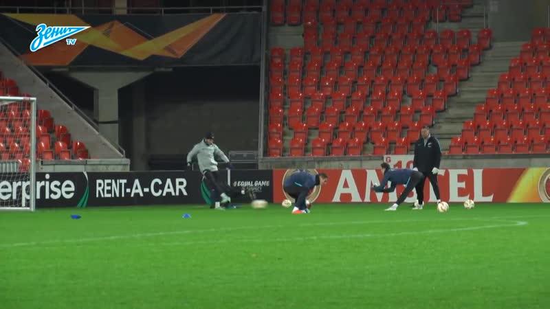 Зенит ТВ открытая тренировка перед матчем со Славией АПЗ