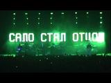 Massive Attack - Inertia Creeps (Live In Moscow)