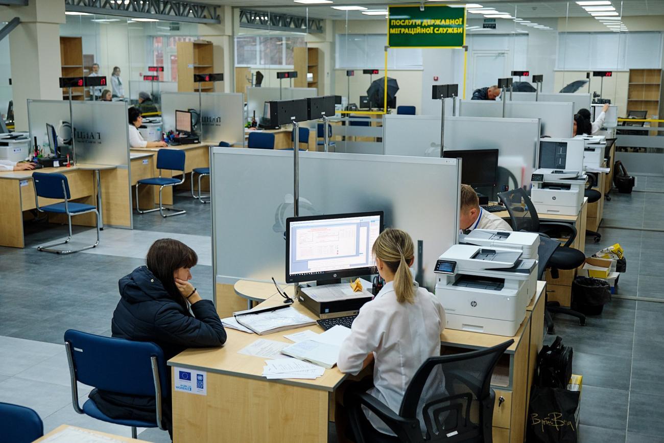 В Славянске открылся ЦПАУ за 510 тысяч долларов