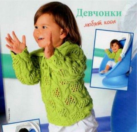 Пуловер для девочки с капюшоном вязаный спицами… (4 фото) - картинка
