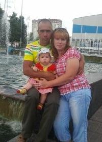 Елена Кондакова, 7 января , Егорьевск, id179153302