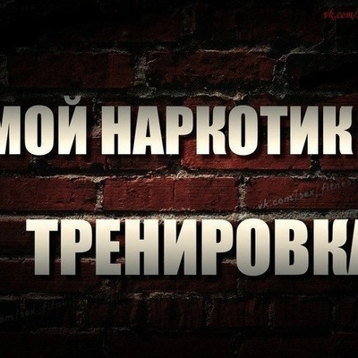 Вован Сысоев, 26 июля 1996, Энгельс, id178579839