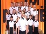 Детский хор Сергея Светлакова в шоу «Слава богу, ты пришёл!»