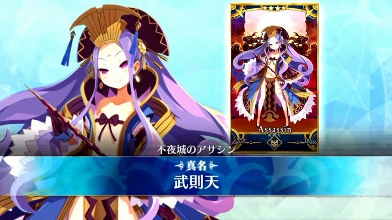[Fate/Grand Order] Wu Zetian's Voice Lines (with English Subs)