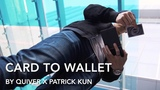 Modern Card to Wallet by Quiver