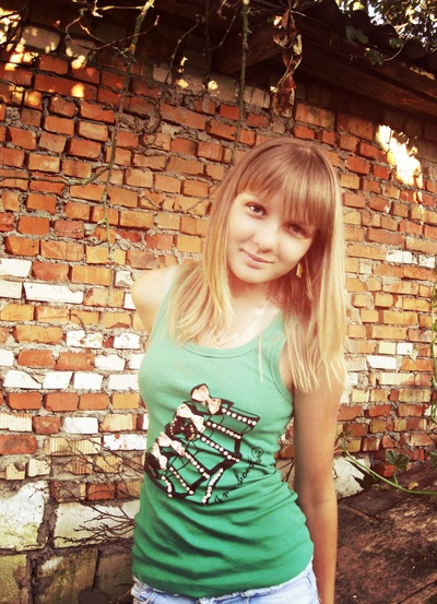 Nataliya Gaponenko, 27 ноября 1997, Речица, id104643703