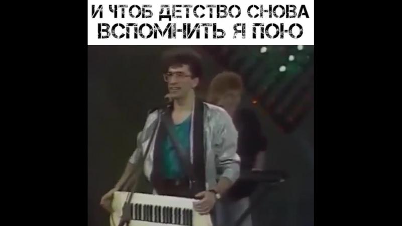 Веселые Ребята - Не волнуйтесь тётя (1987)