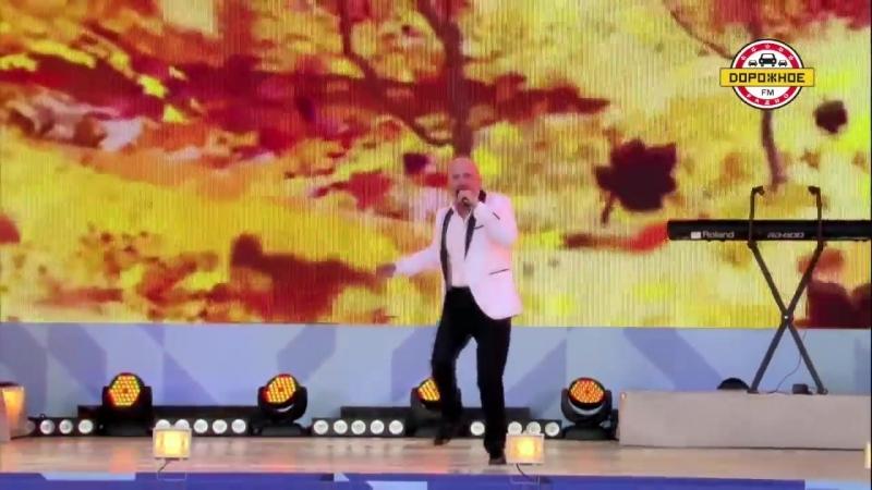 кто там был? Евгений Григорьев (Жека) -Пока не кончится любовь.., Поклонная гора.. vk.com/arhishanson