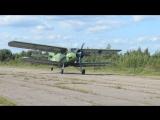 посадка самолета AН-2 reg. № RF-00640 (Боровичи, аэродром
