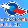 «ТРИКОЛОР ТВ» в Самаре