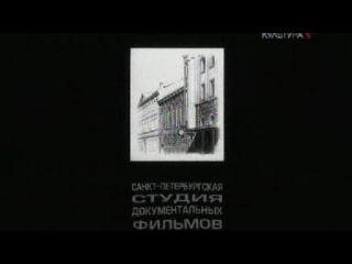 Блокада. Документальный фильм про блокаду Ленинграда.