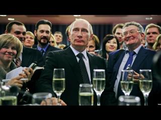 Как Путин празднует день рождения?