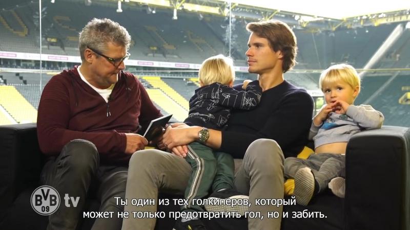 Hitz and Kids at the BVB Matchday Magazine - BVB - FC Augsburg - Matchday 7