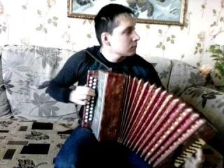 Антон Попов песни под гармонь. Эксковаторщики друз