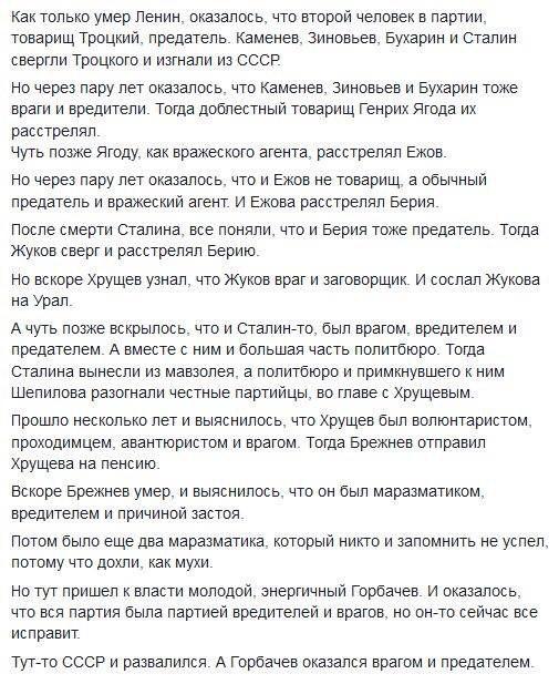 Кремль пытается расколоть Беларусь, - Безсмертный - Цензор.НЕТ 2615