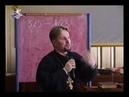 История Христианства Часть 3 4 Сергей Журавлёв