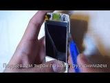 FP Tech(7) - Nokia E66 disassembly