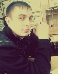 I Игорь