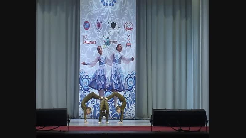 Международный конкурс фестиваль Сибирская карусель