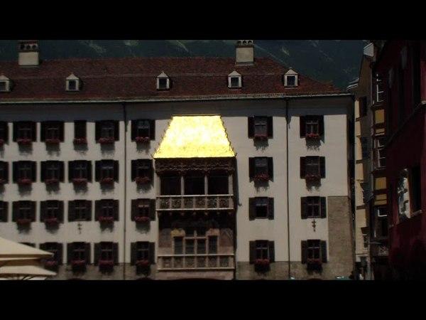 Инсбрук, Тироль, Австрия. Innsbruck, Tyrol, Austria.