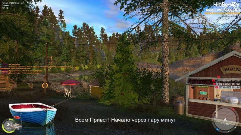 Ночной стрим Русская рыбалка 4 , RUSSIAN FISHING 4 - Болтологи о рыбалке 3