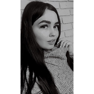 Виктория Мазагаева
