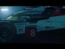 Toyota GR Super Sport Concept от Gazoo Racing